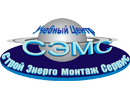 Учебный центр «СЭМС»